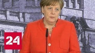 Меркель и Макрон обсудили будущее Европы после Brexit - Россия 24