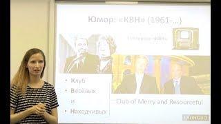 Русские передачи / Russian TV shows | Russian Media [Part 8/8] Exlinguo (video in Russian)