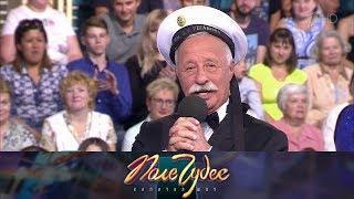 Поле чудес - «Парикмахеры». Выпуск от 14.09.2018