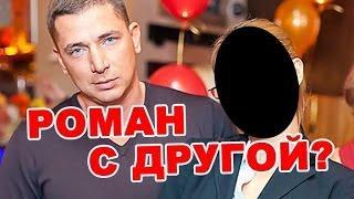 У Курбана Омарова роман с другой?! Последние новости дома 2 (эфир за 15 июля, день 4449)