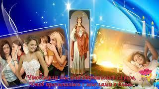 С днем святой Варвары!!! Красивое поздравление!!!