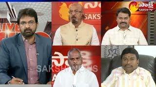 KSR Live Show | జమిలి ఎన్నికలపై భిన్నాభిప్రాయాలు - 9th July 2018
