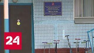 Вместо воды выпили техническую жидкость: четверо малышей в больнице - Россия 24