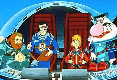 тайна третьей планеты мультфильм 1981