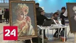 """""""Здравствуй, Италия!"""": уникальная выставка в Манеже - Россия 24"""