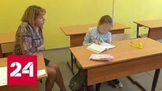 Матери против вакцинации: как заставить родителей сделать прививки своим детям - Россия 24
