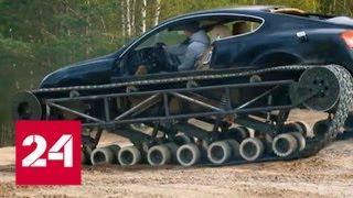 """В Питере из """"бентли"""" сделали танк - Россия 24"""