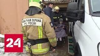 Причиной пожара в доме престарелых в Новой Москве могло стать короткое замыкание - Россия 24
