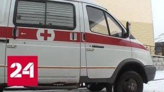 В Омской области пациенту скорой помощи пришлось заплатить за проезд - Россия 24