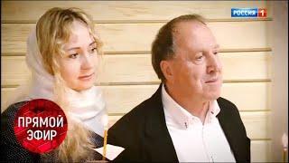 70-летний актер Владимир Стеклов покажет свою новорожденную дочь. Анонс. Малахов Прямой эфир 2.08.18