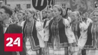 """""""Волынь-43. Геноцид во """"Славу Украине"""". Документальный фильм - Россия 24"""