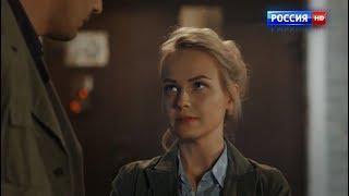 Ноты любви 2017 МЕЛОДРАМА Сериал Русские сериалы мелодрамы 2017