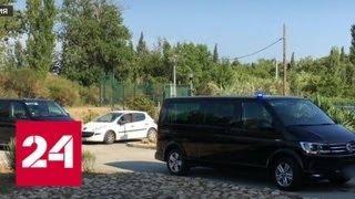 Во Франции в исправительном центре мужчина взял в заложники медсестру - Россия 24