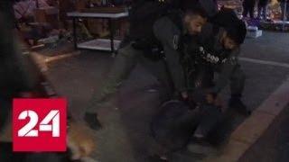 Более 200 палестинцев ранены в результате столкновений с израильскими военными - Россия 24