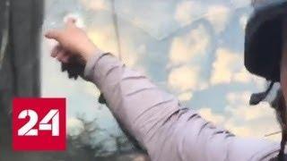 Появилось первое видео обстрела российских журналистов в Сирии - Россия 24