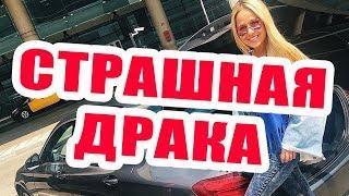 ДОМ 2 НОВОСТИ ЭФИР 28 мая 2017 (28.05.2018)