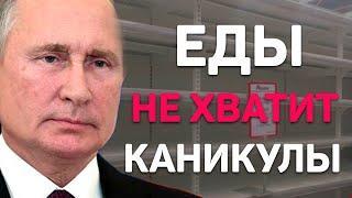 ДО 30 АПРЕЛЯ Обращение Владимира Путина к гражданам России.
