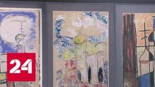 Музей Зверева готовит большую выставку - Россия 24
