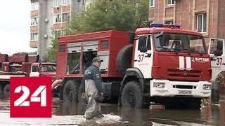 Число подтопленных в Приморье домов снижается - Россия 24