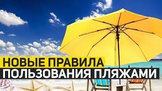 Главные новости россии и мира 06.01.2021. Новости россии сегодня.