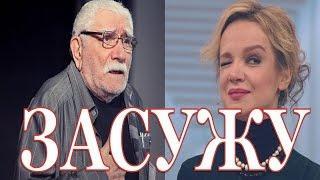 Джигарханян требует 3 миллиона рублей компенсации от бывшей!