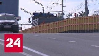 В Ижевске протестировали дорожное ограждение из пластика - Россия 24