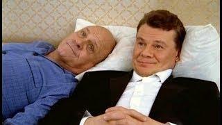 """ФИЛЬМ ДЛЯ ВСЕЙ СЕМЬИ """"Я не я"""" русская комедия"""