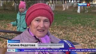 """16 октября """"Вести-Чита"""" в 14:30"""