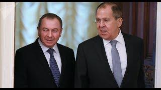 Пресс-конференция глав МИД России и Белоруссии. Полное видео