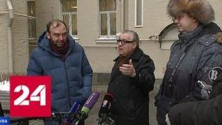 Качество расчистки столицы от снега оценили известные москвичи - Россия 24