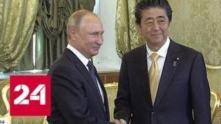 На Земле и в космосе: Путин и Абэ обсудили сотрудничество - Россия 24
