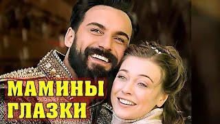 Как выглядит дочь актрисы «Султан моего сердца» Александры Никифоровой?