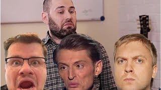Богатый и независимый или почему с Семеном Слепаковым перестали общаться резиденты Comedy club?