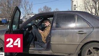 Техосмотр для автохлама: получение диагностической карты стало лишь вопросом денег - Россия 24