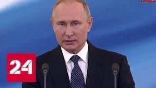 Сделать все для России: президент рассказал о смысле своей жизни - Россия 24