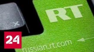 Цензура, трусость и произвол: Twitter заблокировал рекламу RT и Sputnik - Россия 24