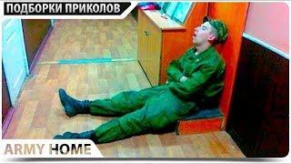 ПРИКОЛЫ 2018 Октябрь #412 ржака до слез угар прикол - ПРИКОЛЮХА
