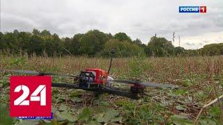 Размер имеет значение: какие дроны придется ставить на учет - Россия 24