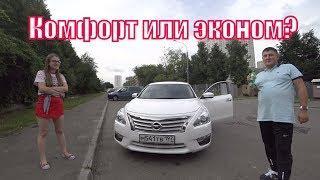 Разговоры о такси. Nissan Teana. Яндекс напрямую/StasOnOff