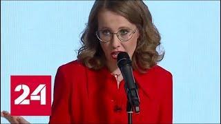 Проигравших нет: кандидаты оценили итоги выборов и планы на будущее - Россия 24