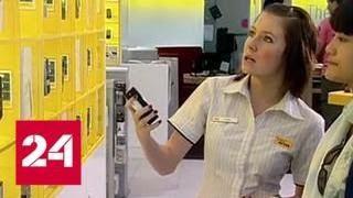 Япония заподозрила в шпионаже продукцию Huawei и ZTE - Россия 24