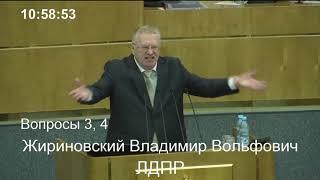 Это ЖАРА! 14 01 2018   Жириновский вышел из себя! но ВСЕ по ДЕЛУ