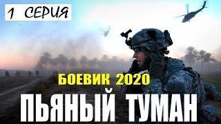 Настоящий боевик - Фильм про отсидевшего зека -  Русские боевики 2020 новинки HD 1080P
