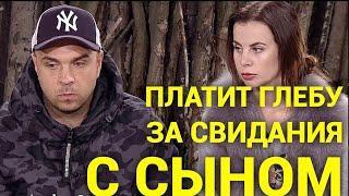 ДОМ-2. Новая любовь ( эфир от 25.04.2021)