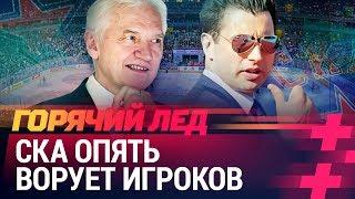 """СКА ворует хоккеистов, в """"Торпедо"""" — бардак"""
