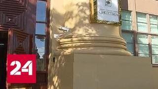 "АФК ""Система"" заявила об аресте акций МТС, ""Медси"" и БЭСК"
