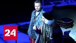 Сергей Шнуров эпохи Возрождения: оперный хайп в Мариинке - Россия 24