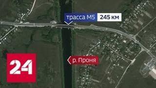"""Система """"Платон"""" позволила построить мост под Рязанью - Россия 24"""