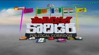 Sakshi Political Corridor 1st February 2017