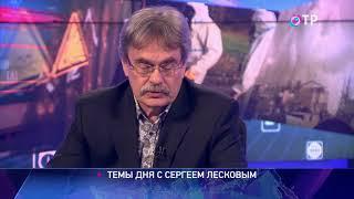 САНКЦИИ ПРОТИВ РОССИЙСКИХ ОЛИГАРХОВ